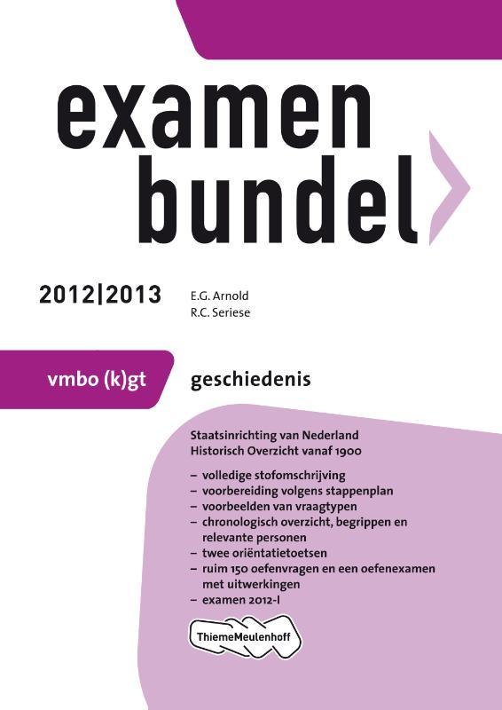 Examenbundel vmbo-gt
