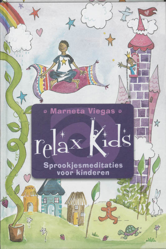 Relax Kids !