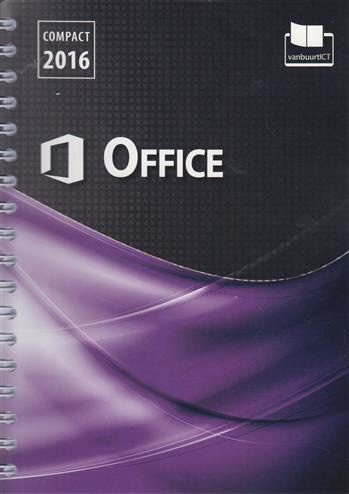 Compact Office 2016